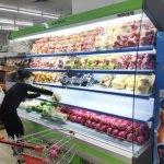 tủ mát siêu thị 2m5 vòm cong